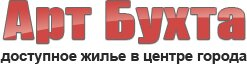 Logo - Гостиница Артбухта